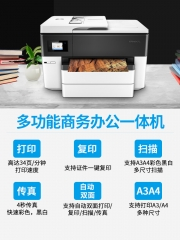 奔图M6203/M6202NW打印机黑白激光打印复印扫描一体机