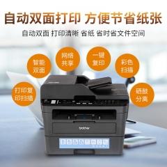 兄弟2540dw黑白激光打印机复印一体机2710dn双面无线扫描家用办公 官方标配