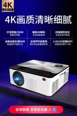 新款轰天炮T5投影仪家用小型便携投影仪墙投4k超高清3d投影机家用wifi家庭影院办公培训 标准版(