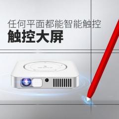 蒂彤新款微小型投影仪高清4K手机WIFI手写便携式电子白板触控投影机触摸会议办公会议教学习培训教育