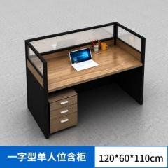 办公家具简约现代46人位隔断屏风办公室员工卡座职员办公桌椅组合 一字型单人位含柜