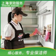 上海保洁服务 保洁家庭深度保洁 家政擦玻璃阿姨上门服务 2小时日常保洁