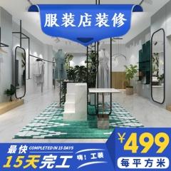 办公室装修上海施工方案设计效果图商业写字楼会议室公司布局工装 意向金