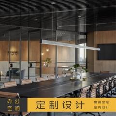 办公室设计装修 写字楼设计创客联合办公空间设计办公楼装修设计 意向金