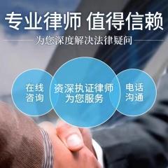 劳动处理劳动纠纷公司法律事务咨询 企业法律风险
