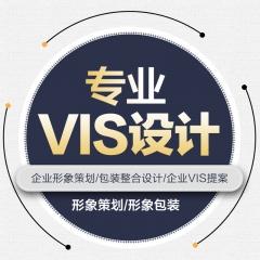 高端品牌形象策划公司lg企业vi设计手册代做全套vis视觉识别系统 意向金