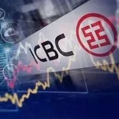 中国工商银行开户